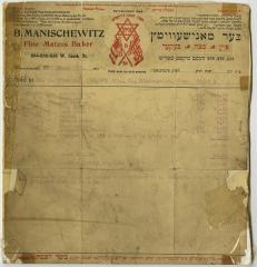 2013-7-24-manischewitz-bill