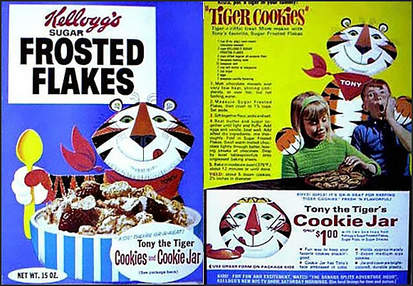 2014-8-6-frosted-flakes