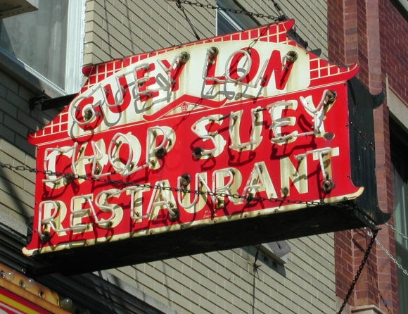 2015-5-2-chop-suey-sign